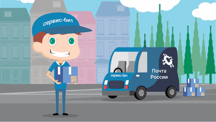 Delivery Post | Сервис-Бит